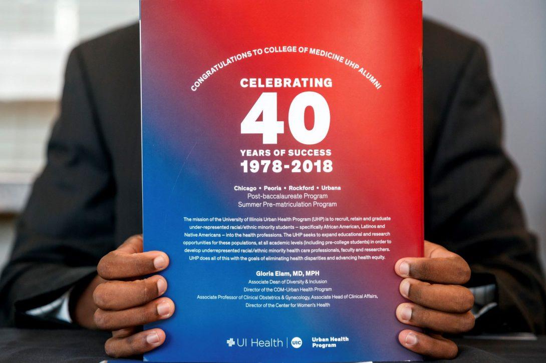 UHP Celebrates 40 Years!